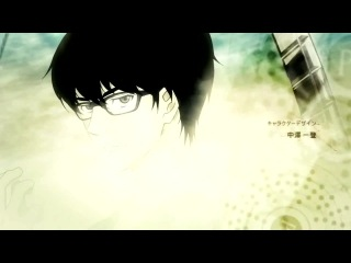 Zankyou no Terror OP / Эхо Террора опенинг (Jackie-O Russian Chillstep TV-Version)