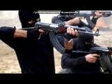 «С моей стены» под музыку чёрный пестолет - Чёрный пи пи пистолет и пули. Picrolla