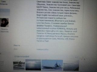 Белоножко Дмитрий - любитель инцеста, порно, в общем-урод