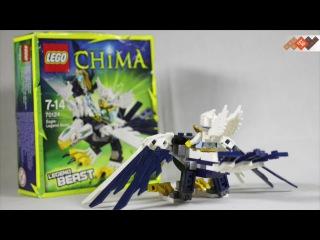 Конструктор Лего Легенды Чима (Lego Legends of Chima) Легендарные Звери: Лев и Орел 70123,70124