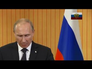 Путин просто красавчик всё правильно сказал!