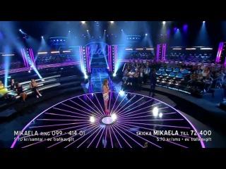 Idol Sverige 2014 - Top 20 - A - 1. Mikaela Samuelsson - Clarity