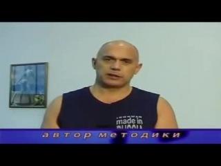 Советы и 10 упражнений Сергея Михайловича Бубновского