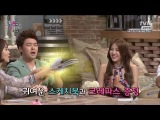 140724  tvN 'Need more romance/ real romance'