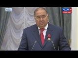 Алишер Усманов - я горжусь что я Узбек