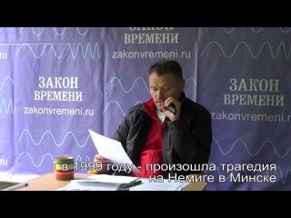Украина и Белоруссия – матричное отражение