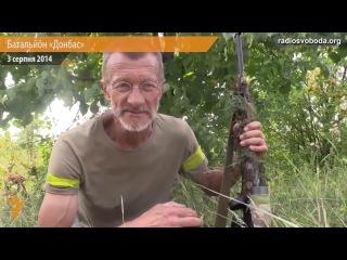 58-летний снайпер батальона Донбасс бьет одним выстрелом двух русских террористов
