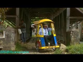 BBC. 80 чудес света. От Австралии до Камбоджи.3 часть