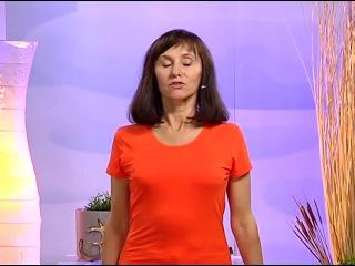 5 Йога для женщин. Курс для начинающих. 5-й урок