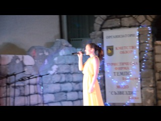 Болгария, г.Обзор. 2014 г. Колыбельная