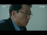 Мисаен / Мисэн - Неполная жизнь / Misaeng - Incomplete Life - 10 / 20 (оригинал без перевода)