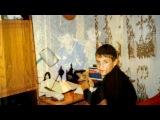 «Сынуля, с Днем Рожедния!» под музыку Аня - Радовать. Picrolla