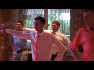 Танец жениха и друзей - полная импровизация от ведущего