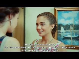 Voina_roz_4 [serial42.ru]