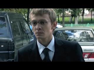 застывшие депеши (2010) 3 серия