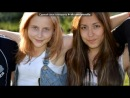 «друзья » под музыку Jessie J - Price tag (feat. B.o.B.). Picrolla
