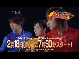 Jūken Sentai Gekiranger: Official Promo #1 [English Subbed]