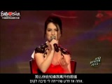 Yarden Tsur - Replace you(Chinese Subtitle)