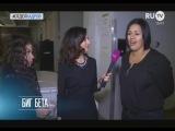 Бьянка - RU.TV Отдел Кадров(все про съемки клипа Кеды)