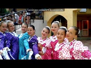 «Болгария-2014» под музыку Алеша и Влад Дарвин - Найкраща - Ти - найкраща (Original version). Picrolla