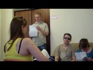 Репетиции в Мещанке
