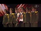 Земляне и Хор Русской Армии - Эй, страна