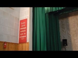 Сергей Лекеров-Таван ял