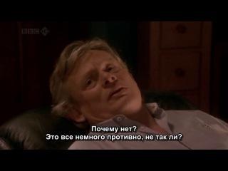 Реджи Перрин/Reggie Perrin/2 сезон 1 серия/Русские субтитры!