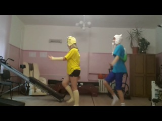 えもラブ【踊ってみた】танец от Финна и Джейка :3