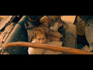 Безумный Макс: Дорога ярости \ Mad Max: Fury Road, 2015 (Трейлер)
