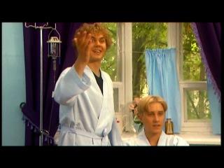 Мальчишник  или Большой секс в маленьком городе фильм 1  21 день воздержания avi.