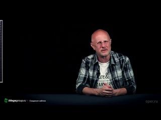 Синий Фил 99: новости кино (Гоблин, Goblin, Дмитрий Пучков)