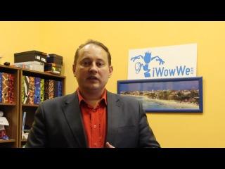 Сергей Вешняков  о компании iWowWe