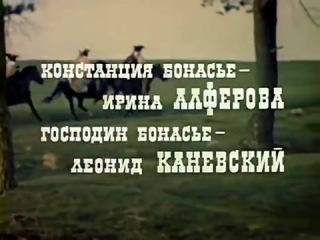 Баллада о дружбе (Д'Артаньян и три мушкетера) (фильм)