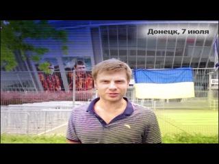 Внимание, Донецк ! Эта мразь (Лёша Гончаренко) руководит бандой укрофашистких отморозков - предателей Донбасса у вас в городе! Сейчас по достоверным данным он находится в Донецке на съемной квартире. Вы знаете что делать  Для тех кто всё-таки не знает : э