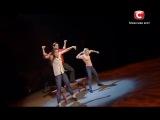 Киев-модерн балет на Танцуют Все 7 1+!+1