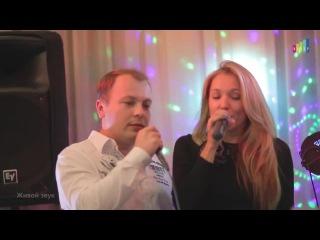 Ярослав Сумишевский и Кристина Дудина - Песня о любви (из кф Гардемарины, вперёд!)