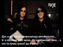 Q&A with Bert & Gerard Russian subtitles