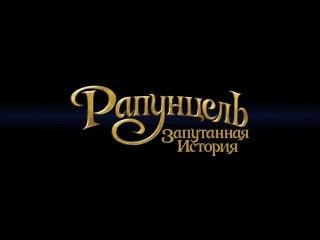 Новый трейлер на русском мультфильма «Город героев»