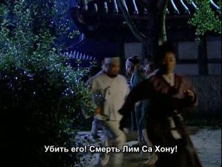 Жемчужина дворца / Великая Чан Гым / Dae Jang Geum / A Jewel in the Palace 3 серия (субтитры)