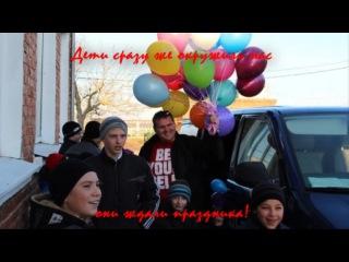 поездка в дет дом пос Суворов-Черкесский Краснодарский край Анапа