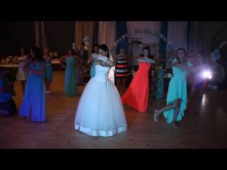 Свадебный флешмоб на свадьбе Ирины и Дмитрия.