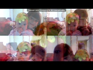 «Webcam Toy» под музыку Детские песни - На улице дождик, на улице слякоть.... Picrolla