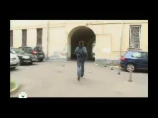 Сериал Дело Крапивиных 15 я серия
