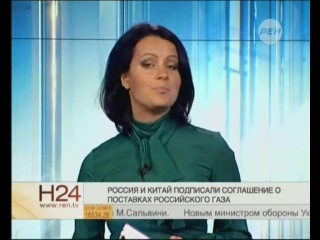 «Новости 24» в 19:30 на «РЕН ТВ» (13.10.2014)