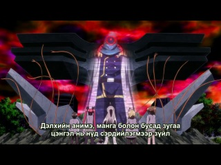 [АниКаРаС] Haiyore! Nyaruko-san - 10