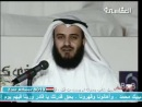 самый красивый нашид( молитва на арабском)