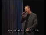 Олег Андрианнов = Свиданка