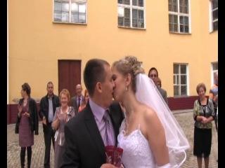 Наша свадьба 21.09.2012