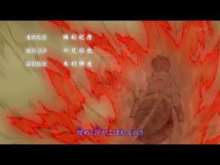 Naruto Песня По Русский